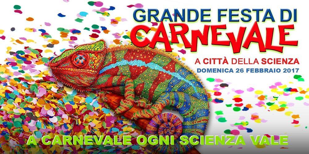 Città della Scienza – Weekend di Carnevale