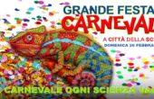 Città della Scienza - Weekend di Carnevale