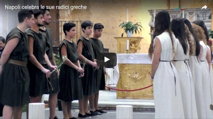 Napoli celebra le sue radici greche
