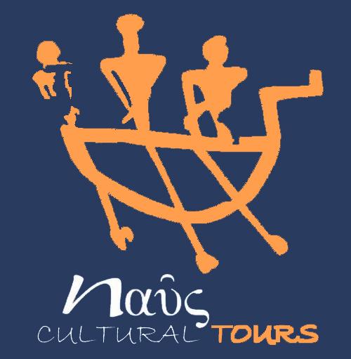 Naus – Itinerari Culturali