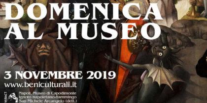 Domenica 3 novembre 2019, Musei gratis aperti a Napoli e in Campania: i siti da vedere.