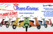 Vespa Enjoy Tour