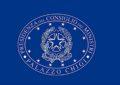 Covid-19, in Gazzetta ufficiale il Decreto #Iorestoacasa